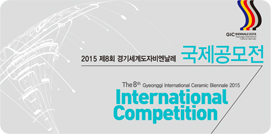 2015 ENTRY OPEN for International Competition